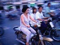 Современный Вьетнам